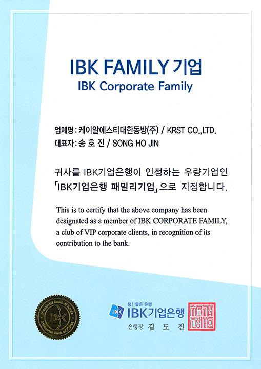 IBK FAMILY기업